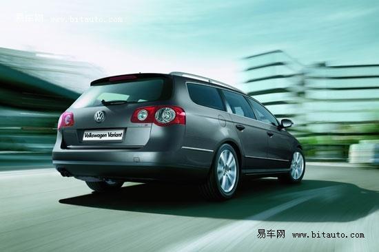 大众旅行轿车Variant即将上市 可接受预定