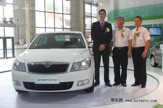 新明锐GreenLine绿动版上市 售价14.93万