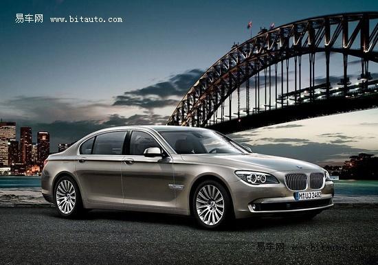 奔驰c200限量特别版◎全球限量BMW世博特别版 洛阳全面接受预订