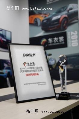 车衣裳贴膜2011年汽车后市场流行风向标