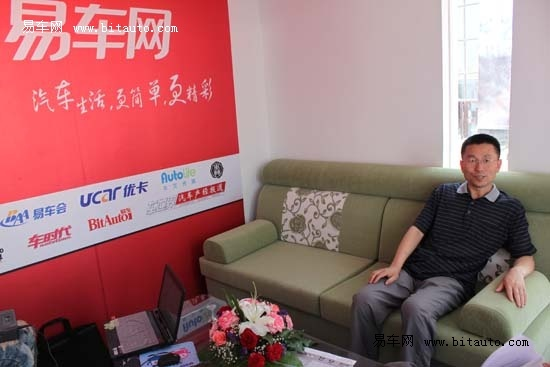 吉林省恒升汽车销售服务有限公司杨剑辉