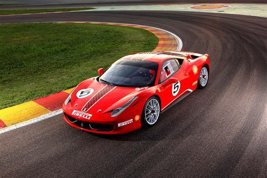 法拉利458发布新赛道车型 名为Challenge