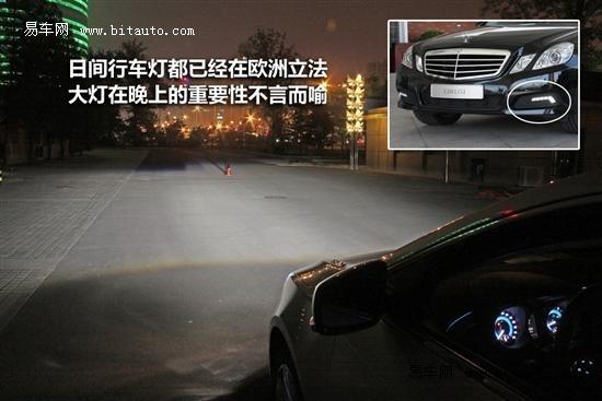 夜间行车需谨慎 汽车大灯使用及误区介绍