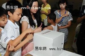 绿色畅想悦绘未来BMW儿童绘画赛蓉城启动