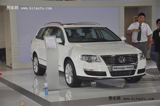 进口大众旅行车Variant登陆哈尔滨车展