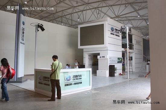 易车探馆记四:2010成都国际车展4号展馆