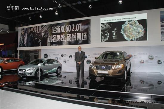 2.0T沃尔沃XC60成都车展上市售39.8