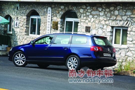 神采飞扬 试驾大众2.0T Variant旅行轿车