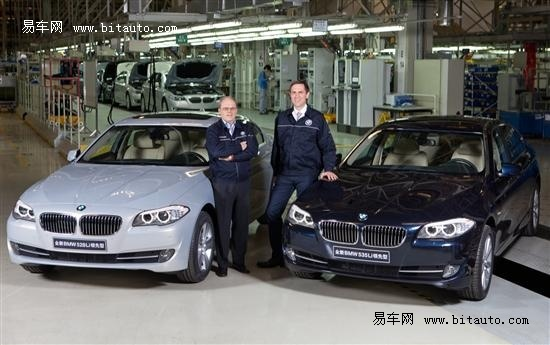新BMW 5系长轴距领先型售44.96万-62.76万