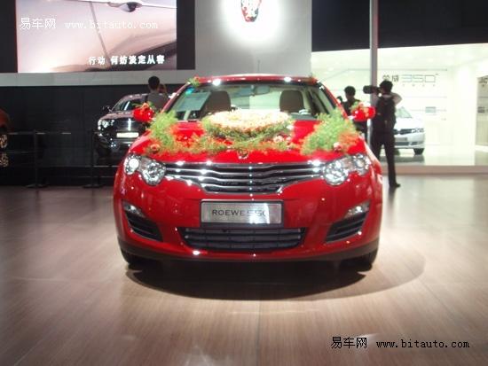 上海汽车全系车型登陆杭州勾勒汽车生活