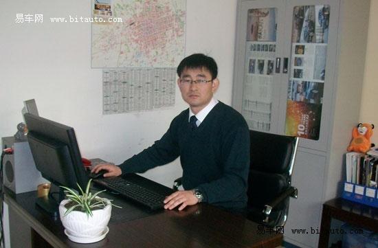 易车网专访荣威4S店销售经理董俊海先生