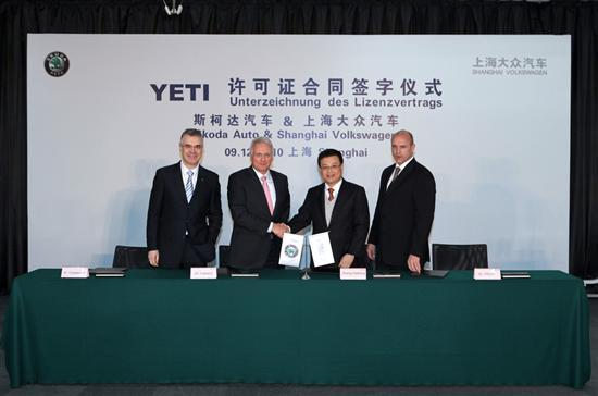 斯柯达Yeti确定国产 2013年正式投放市场