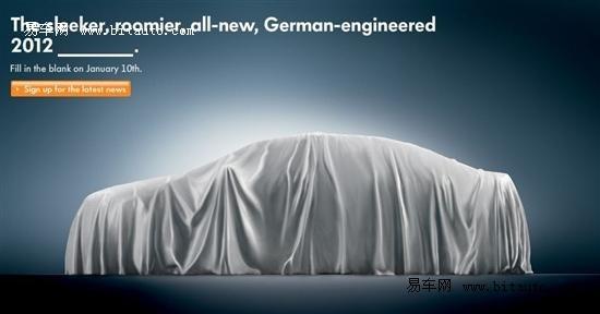 大众新一代中级轿车将参加北美车展
