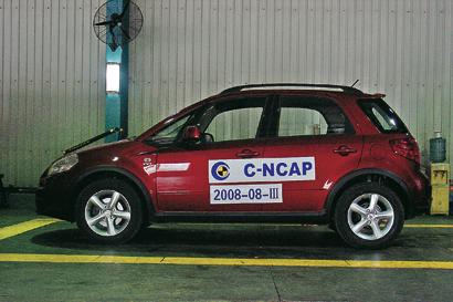 C-NCAP碰撞 天语SX4以43.2分获得四星