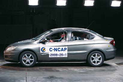C-NCAP碰撞 奇瑞A3三厢以45.3分获五星