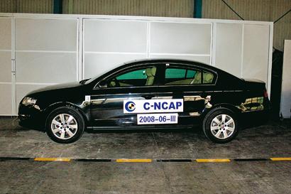 C-NCAP碰撞 大众迈腾以46.6分获得五星