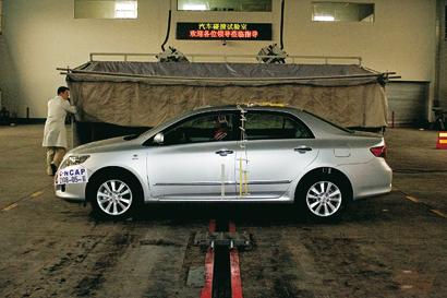 C-NCAP碰撞 丰田卡罗拉以48.6分获五星
