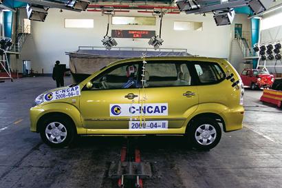 C-NCAP碰撞 大发森雅以34.1分获得三星