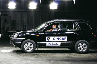 C-NCAP碰撞 圣达菲以37.1分获得三星