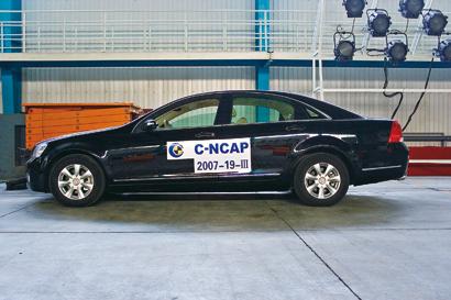 C-NCAP碰撞 别克林荫大道以47.6分获五星