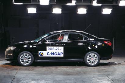 C-NCAP碰撞 荣威550以45.5分获得五星