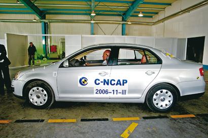 C-NCAP碰撞 一汽大众速腾以44.6获得四星