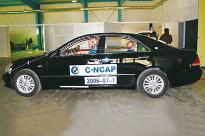 C-NCAP碰撞 丰田皇冠以47.7分获得五星