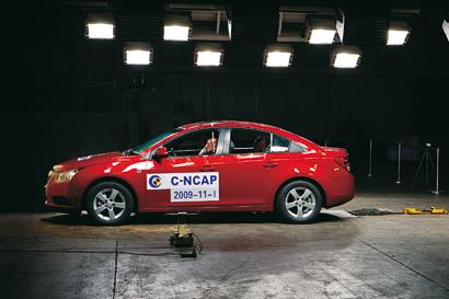C-NCAP碰撞 科鲁兹以47.2分获得五星