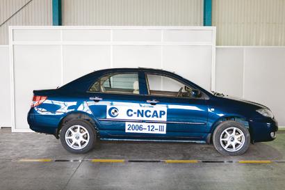 C-NCAP碰撞 比亚迪F3以34分获得三星安全