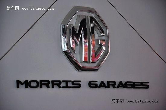 MG6 Saloon三厢版着陆春城 12.78万元起售