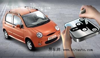 奇瑞QQ给力巡航版上市 售价4.58万元