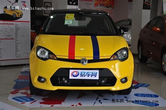 上汽MG3现已登录杭州 火热预订中