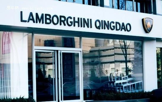 兰博基尼正式落户青岛 新店即将盛大开幕