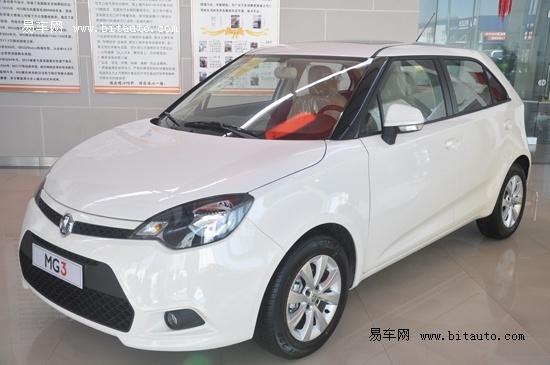 新MG3郑州已到店 订金5000元赠超值大礼