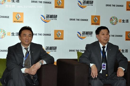 【图文】开创2011 天津众兴开业庆典及风景上