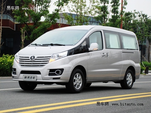 江淮瑞风II代新品和畅动力详解 车展上市