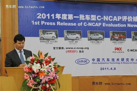 C-NCAP碰撞 2011年度第一批评价结果发布