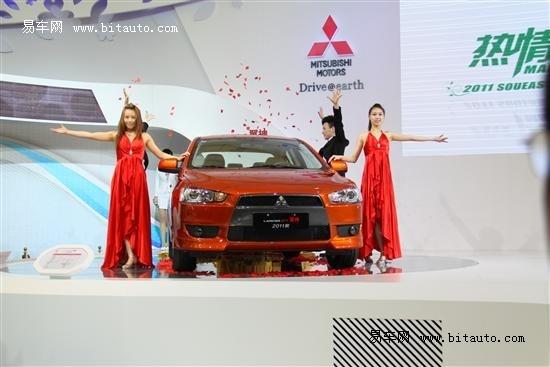 2011款三菱翼神上市 10.98万元起售