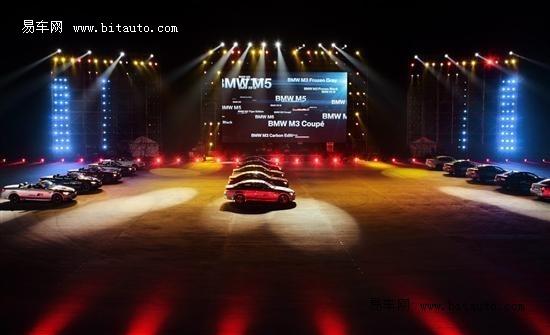 宝马M3碳纤维限量版仅111台 预售123万
