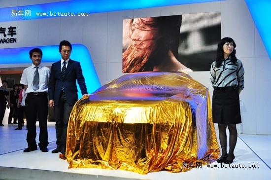 上海大众铜盘店举行全新帕萨特福州上市会