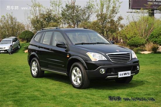 上汽荣威W5全面接受预订 月底新车到店