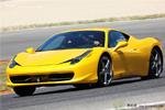 试驾法拉利458Italia