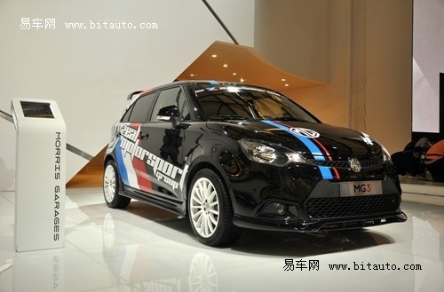 2011西安国际车展荣威W5首次亮相