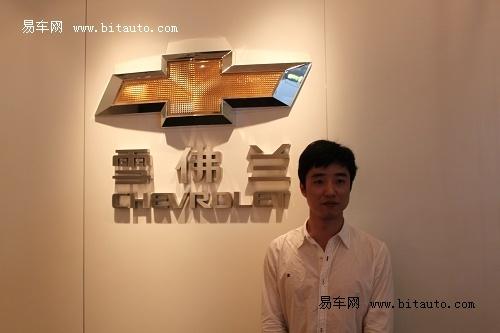 创变而来 易车专访上海通用雪佛兰汤备斌