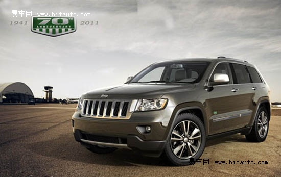 Jeep全新大切诺基70周年限量版 订金5万元