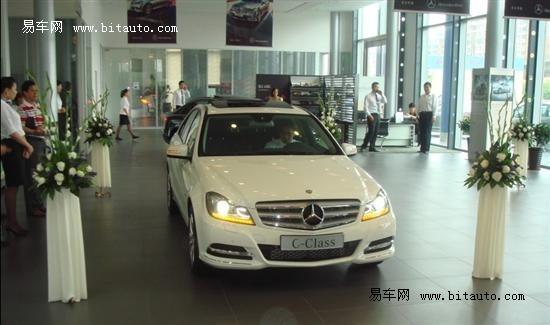 奔驰新C级车登陆大连中升之星 30.8万起售