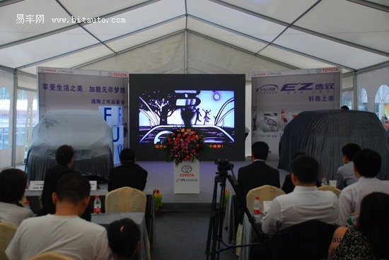 广丰逸致深圳上市 开启中国换车元年帷幕