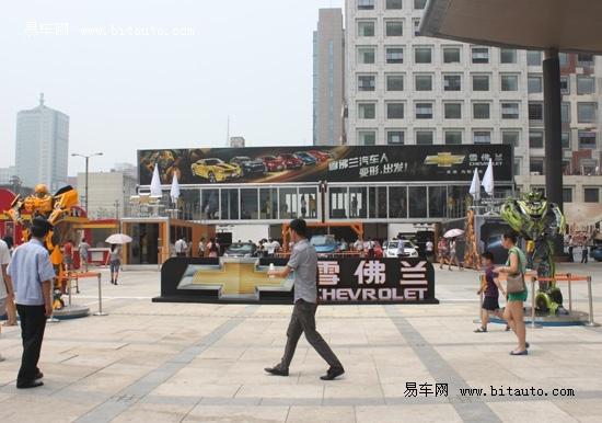 2011雪佛兰变形金刚主题路演济南站登场