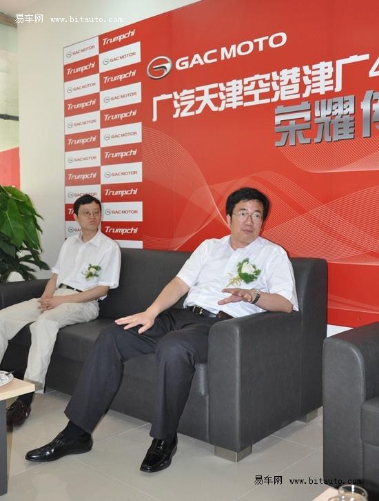 易车网专访广汽乘用车总经理吴松