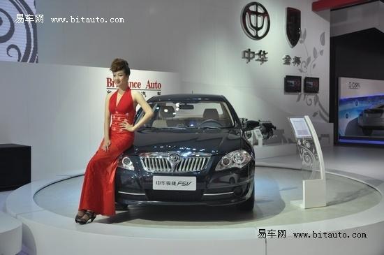 2011款骏捷FSV亮相2011长春国际车展